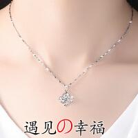 项链女纯银四叶草锁骨链S999吊坠银首饰品送女友老婆闺蜜生日礼物