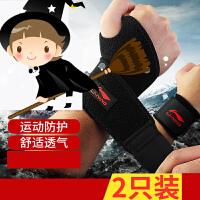【支持礼品卡】运动护腕男女篮球保暖训练扭伤防护健身手套装备器械单杠护具q2u