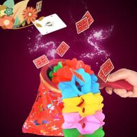 【支持礼品卡】乾坤袋 空袋出物 空袋变出花糖果 儿童舞台魔术道具套装表演演出 k8s