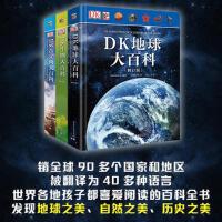 首尔大学韩国语2(新版)(配MP3光盘)