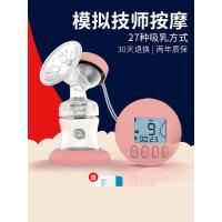 f6l 产后大吸力电动吸奶器正品 静音自动挤奶器电动式吸乳器P-7