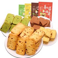 佰味葫芦蔓越莓曲奇饼干200g*4包 散装批发抹茶味零食小吃包邮