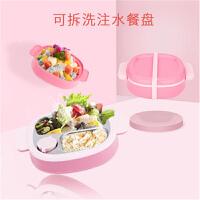 儿童注水保温餐盘分格盘可拆洗婴儿辅食碗饭盒宝宝餐具g9m