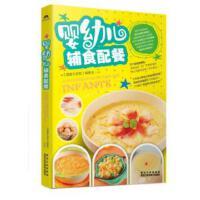 0-3�q�����o食添加�c�I�B配餐�� ��菏匙V�����o食���I�B餐制作大全 幼�和�吃的�o食添加每周�������食�V1-2-6�q三餐