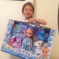 挺逗冰雪公主奇缘娃娃会说话的智能爱艾莎公主洋娃娃玩具女孩仿真