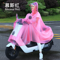 20180823002317530雨衣电动车踏板摩托车男女单人自行车遮雨批骑行电车雨披 X