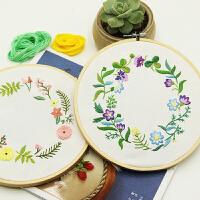 手工diy刺绣材料包套件家居布艺简单手工制作植物花环