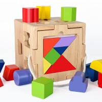 男孩宝宝形状配对6-12个月婴儿童力积木玩具0-1-2-3周岁女孩男孩 七巧板几何配对积木