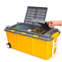 汽车后备箱储物箱收纳箱车载置物用品车用杂物收纳盒车内整理箱子