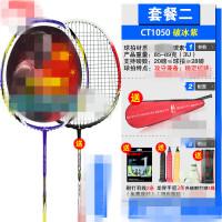 羽毛球拍YY超轻4U/5U全碳素女生拍
