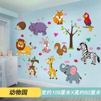 装饰贴卡通贴纸贴画幼儿园宝宝学生儿童红花人物墙上纸质小孩寝室 特大