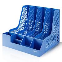 得力文件架简易桌上学生用书立架文件夹收纳盒办公文具用品大全办公桌面收纳多层收纳栏架子塑料置物架文件框