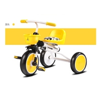 三轮车小孩童车自行车宝宝推车1-3岁折叠轻便婴儿脚踏车