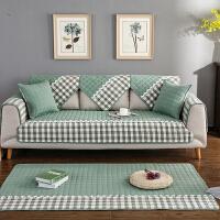 御目 沙发垫 布艺冬季棉质沙发垫组合套装三件套客厅简约现代沙发套四季通用防滑沙发巾家居用品