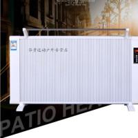 电暖器电暖气片壁挂移动式远红外碳晶墙暖电热板取暖器家用加热器