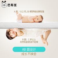 婴儿床床垫天然椰棕双面护脊床垫褥宝宝床垫可拆洗 白色(双面护脊10CM厚)