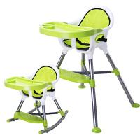 贝利亚 儿童餐椅 婴儿多功能餐桌椅宝宝便携塑料宜家餐椅