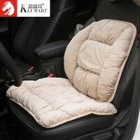 冬季毛绒腰枕靠枕办公室靠背垫汽车护腰靠垫坐垫一体