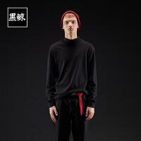 黑鲸 HLAJEANS半高领长袖T恤男2019秋季新品男装素色套头衫男