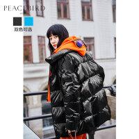 #太平鸟黑色亮面羽绒服女中长款2019冬季新款反季韩版宽松面包服