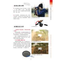 2册 佳能Canon EOS 6D Mark Ⅱ数码单反摄影圣经佳能6d2数码单反摄影技巧大全 视频教程入门到精通使用说