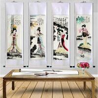 梅兰竹菊国画手绘真迹四条屏中堂画客厅酒店办公室装饰字画