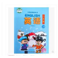 义务教育教科书:英语(一年级起点)二年级上册 课本 清华大学出版社
