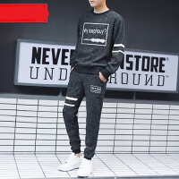 套头卫衣男装新款套头外套长袖T恤 韩版学生一套运动服休闲两件装帅气衣服