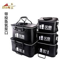 鱼桶活鱼箱钓鱼桶鱼包护鱼桶养鱼水桶eva折叠加厚防水钓鱼桶