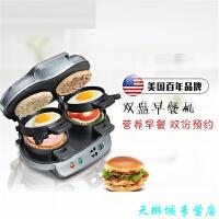 25490-CN商用早餐机汉堡机 多功能三明治机电饼铛三文治机