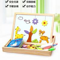 益智儿童玩具磁性拼拼乐宝宝拼图积木