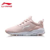 李宁跑步鞋女鞋新款透气轻便休闲鞋情侣鞋跑鞋女士春季运动鞋ARJN004