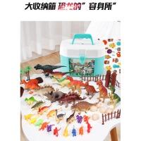 4-5-10岁儿童恐龙玩具塑胶仿真动物模型套装大号霸王龙模型男孩子玩具