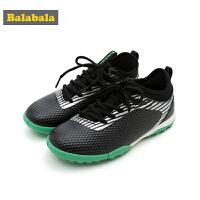 巴拉巴拉儿童足球鞋碎钉男童鞋训练鞋大童2018新款秋季运动鞋防滑