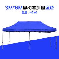 户外广告折叠帐篷印字伸缩角帐篷伞摆摊雨棚车棚大伞雨篷遮阳棚SN4130
