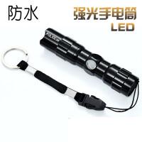 强光led手电筒 学生宿舍迷你超小随身便携式家用远射电池小手电