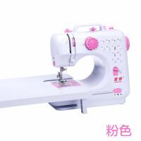【支持礼品卡】缝纫机505A升级版迷你小型台式锁边缝纫机电动家用缝纫机吃厚 p2b