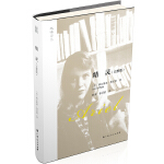 大雅诗丛 精灵 (美) 西尔维娅・普拉斯(Sylvia Plath),陈黎,张芬 广西人民出版社