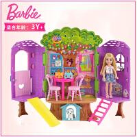 芭比娃娃套装礼盒女孩衣服小凯莉树屋公主儿童过家家换装玩具礼物