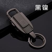 JOBON中邦汽车钥匙扣 男士腰挂钥匙挂件多功能充电打火机创意礼品
