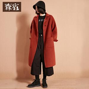 森宿W很早以前冬装新款翻领宽松双面呢大衣毛呢外套长款女