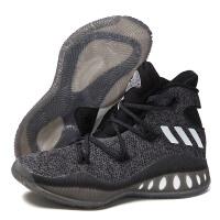 adidas阿迪达斯童鞋男大童10-13岁儿童BOOST高帮篮球鞋运动鞋B728