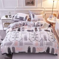 四件套全棉纯棉男士4单人男生大学生宿舍床单被套三件套床上用品3 2.5m床 被套220x240床单245x265