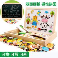 磁性拼图儿童开发益智力多功能玩具2-3岁6宝宝女孩男孩幼儿园早教