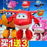 新版超级飞侠玩具套装全套第三季大号变形机器人乐迪多多酷飞小爱