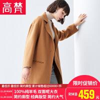 高梵新款冬韩版双面呢子大衣女 时尚休闲刺绣中长款毛呢外套