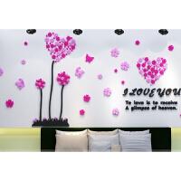 爱的蒲公英3d立体亚克力墙贴浪漫卧室客厅沙发背景墙壁贴画贴 大