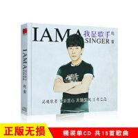 正版 我是歌手赵雷成都专辑CD光盘流行歌曲车载无损音乐碟片