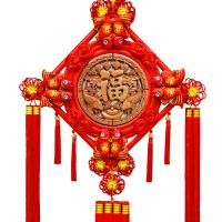 中缘结中国结桃木客厅大号福字挂件家居乔迁玄关壁挂装饰喜庆礼品