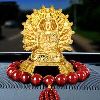 合金汽车摆件 太阳能转筒摆件装饰保平安创意车载车用车内装饰品用品
